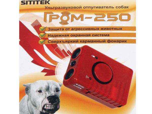 Отпугиватель собак SITITEK Гром-250М