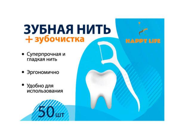 Зубная нить с зубочисткой флоссер Happy Life