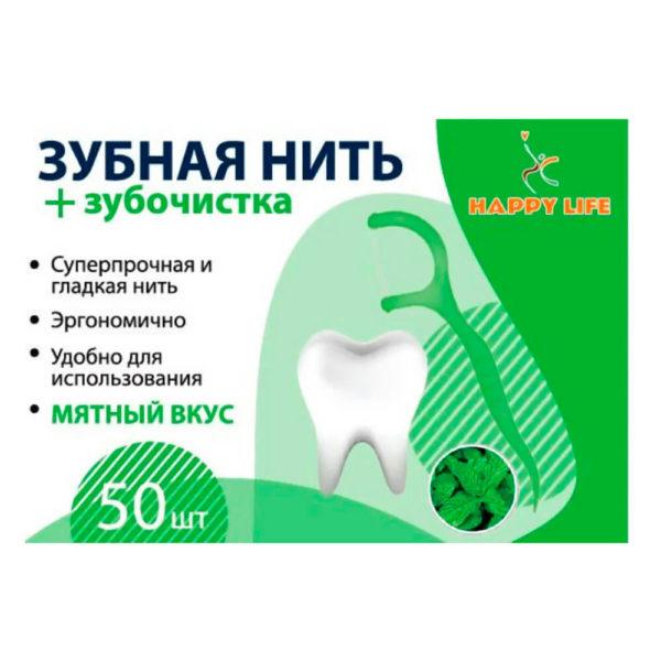 Зубная нить с зубочисткой флоссер Happy Life мятный